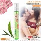 義大利eaudesaples-Romantic Style 阿爾卑斯礦泉情趣香水-馬鞭草綠茶 75ml