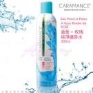 法國Caramance-康活舒緩 活泉保濕噴霧-蘆薈+玫瑰(300ml)