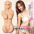 伊米亞 10kg 口交/肛交/陰交/乳交 四種玩法 3D仿真構造 自慰器娃娃