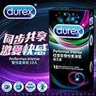DUREX杜蕾斯 雙悅愛潮裝保險套 (12入)