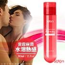 香港LETEN 極潤系列水溶性 潤滑液 80ml 熱感裝 紅