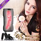 NANO娜露 OR 160度旋轉 非手持式 性愛姿態模擬吸盤自慰杯-黑 震動款 01韓系少女