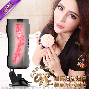 NANO娜露 OR 160度旋轉 非手持式 性愛姿態模擬吸盤自慰杯-黑 01韓系少女