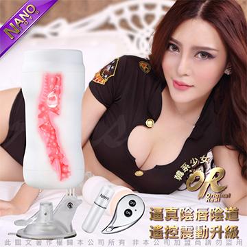 NANO娜露 OR 160度旋轉 非手持式 性愛姿態模擬吸盤自慰杯-白 遙控震動款 01韓系少女