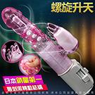 日本年度暢銷冠軍款 糖果樂園 炫彩燈光 IC微調式 滾珠G點按摩棒 A款螺旋升天