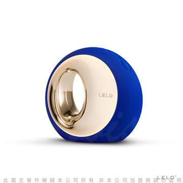 瑞典LELO-ORA 2  奧拉2 世界上最精美的口愛仿真按摩器-深邃藍