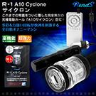 日本RENDS R-1+A10猛男超值優惠組M-L款(R1控制器+A10-CYCLONE超高速迴轉電動旋風強轉機)