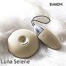 美國SVAKOM Luna Selene 露娜瑟麗林 智能模式 交互震動 6段變頻 無線遙控跳蛋 卡其色