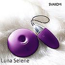 美國SVAKOM Luna Selene 露娜瑟麗林 智能模式 交互震動 6段變頻 無線遙控跳蛋 紫羅蘭