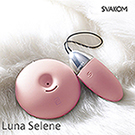 美國SVAKOM Luna Selene 露娜瑟麗林 智能模式 交互震動 6段變頻 無線遙控跳蛋 優雅粉