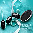 法國L`amourose Paramour set 派樂茉歡愉套裝 無線遙控情侶共振 套組 綠