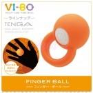 日本TENGA-VI-BO FINGER BALL 完全防水手指環