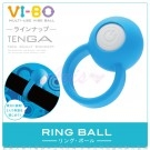 日本TENGA-VI-BO RING BALL 完全防水震動環