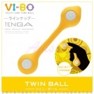 日本TENGA VI-BO TWIN BALL 完全防水雙頭蛋