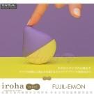 日本TENGA-iroha mini 水滴型無線震動按摩器 迷你版(FUJILEMON富士檸檬)