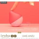 日本TENGA-iroha mini 水滴型無線震動按摩器 迷你版(UMEANZU紅梅杏子)