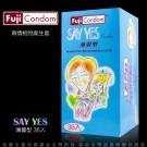 芙莉詩 兩情相悅保險套 Say yes condom 薄翼型(36入)