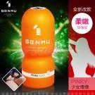 日本GENMU二代 PINKY 少女情懷  新素材 柔嫩加強版 吸吮真妙杯-橙色