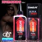 COKELIFE SUPER MAN 肛交專用後庭潤滑液 160ml-紅(熱感)