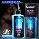 COKELIFE SUPER MAN 肛交專用後庭潤滑液 160ml-藍(冰感)