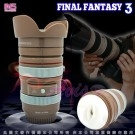 愛的卡麥拉 28段變頻 鏡頭造型 電動自慰杯 陰交杯(巧克力色)