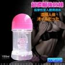 COKELIFE 超濃縮人體 超強拉絲水溶性潤滑液 150ml