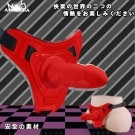 APHRODISIA 活潑小弟弟 穿戴逼真型按摩棒-紅(可拆下單獨使用)