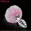 CICILY-可愛兔寶寶 松果造型 金屬後庭塞-銀(毛毛兔尾巴)