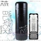 日本MEN'S MAX AIR 可自由調節壓力 超快感自慰杯-黑(環狀刺激)