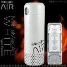 日本MEN'S MAX AIR 可自由調節壓力 超快感自慰杯-白(凸點刺激)