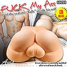 強尼美臀 3D真人倒模重量級3Kg自慰器 贈SOFT 50ML潤滑液(新素材 硅膠材質 不易變形)