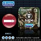聯名限定版 Durex杜蕾斯 × Aape猿人 潮牌 聯名限定鐵盒裝保險套(綠迷彩) 更薄型 3入裝