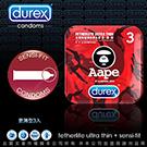 聯名限定版 Durex杜蕾斯 × Aape猿人 潮牌 聯名限定鐵盒裝保險套(紅迷彩) 更薄型 3入裝