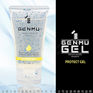 日本GENMU PROTECT GEL 人體滋潤 情趣按摩潤滑凝膠 膠原蛋白保濕型 50ml