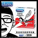 聯名限定 Durex杜蕾斯xDuncan 聯名設計限量包 Girl 更薄型(3入/盒)