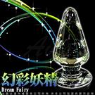 GLASS 重量級 幻彩妖精 肛塞 玻璃水晶後庭冰火棒 Anus 45