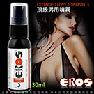 德國EROS EXTENDED LOVE Top Level 3 超強男士活力噴霧 30ml SGS無西藥認證 無療效