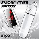 香港UTOO 超迷你無線遙控10段變頻防水跳蛋 白