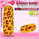 頑皮虎斑貓 微調式可愛花紋彩繪跳蛋 黃色虎斑