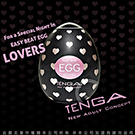 日本TENGA EGG-001L LOVERS 怦然心動 自慰蛋 心型花紋設計