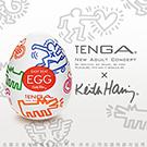 日本TENGAx美國Keith Haring 時尚大道 STREET 挺趣自慰蛋 Special Edition KHE-001