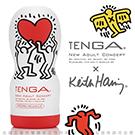 日本TENGA x 美國Keith Haring 真空吸吮口交杯 Original Vacuum Cup Special Edition KHC-101