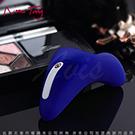 德國Nomi Tang-濃情巧克力 2代 迷你版 超強振動陰蒂振動器-寶藍