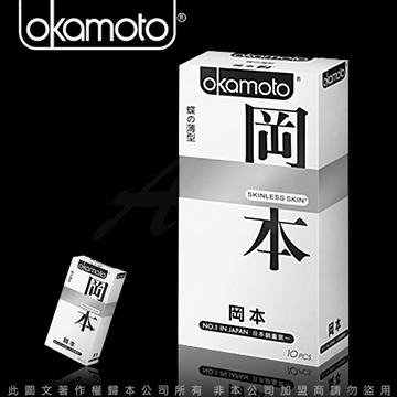 Okamoto岡本 Skinless Skin 蝶薄型保險套(10入裝)