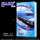 Fulex 夫力士 HARD-金犀超薄型保險套(12入裝)