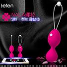 SIRI私密助理 NALA娜拉 i智能 互動式 充電聰明球 聲控+影片互動+APP操控