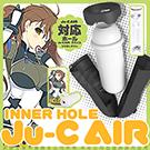 日本EXE Ju-C AIR  空氣洞穴 高刺激複雜自慰器