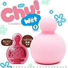日本EXE 第二代Chu! Wet 輕巧自慰器 粉色 凸點款 加強款-1 第1次使用時不需加潤滑液