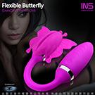 香港INS 與愛共舞4 靈動蝴蝶 20段變頻 情趣雙頭變形跳蛋 USB充電 神秘紫