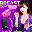 吸乳成癮 10頻 震動乳房吸引器